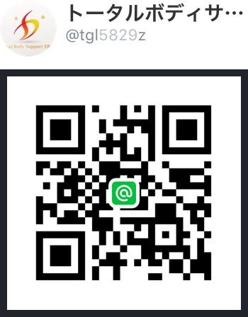 277CB712-E3C3-49BC-B499-D09577D03FDD